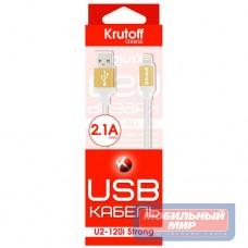 Кабель USB Lightning Krutoff U2-120i Strong