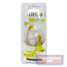 Наушники Panasonic RP-HJE120 yellow (желтые)